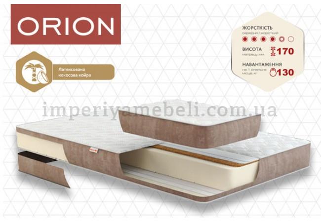 На фото Матрас come-for  Орион (Orion)