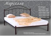 На фото Кровать металлическая Марсела