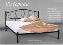На фото Кровать металлическая Федерика