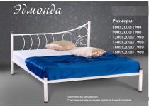 На фото Кровать металлическая Эдмонда