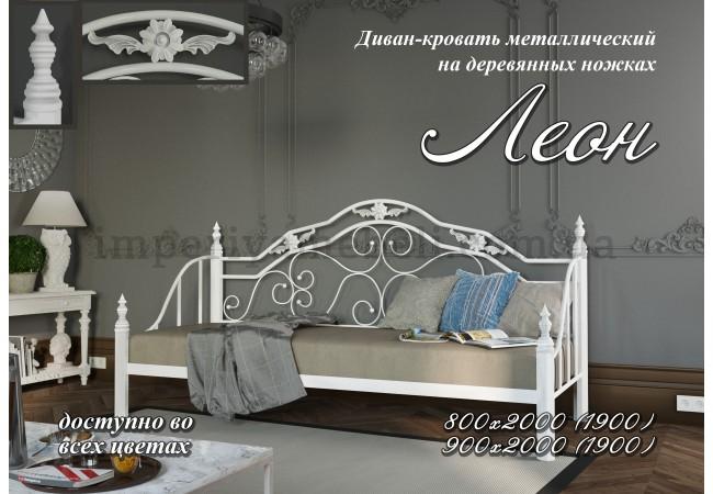 На фото Кровать металлическая Леон