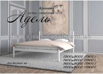 На фото Кровать металлическая Адель