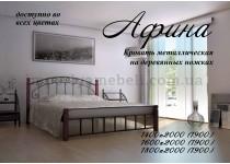 На фото Кровать металлическая Афина
