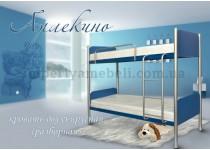 На фото Кровать металлическая Арлекино