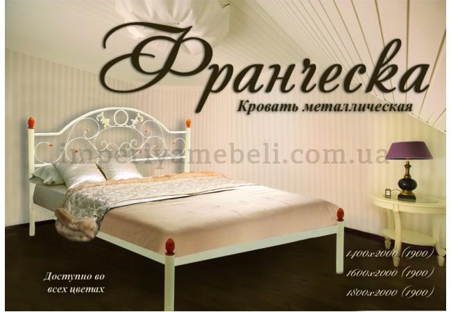 На фото Кровать металлическая Франческа