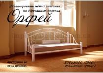 На фото Кровать металлическая Орфей